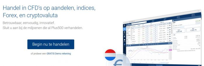 Клиенты компании имеют доступ к большому количеству финановых инструментов – более 200 наименований